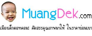 MuangDek.com