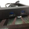 แผงปิดช่อง Floppy เพิ่มพอร์ต USB 3.0
