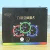 Aigo R5 พัดลมRGB ชุด 5ตัวในกล่อง
