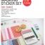 Masking Sticker Ver.Basic 27 แผ่น แบบ Refll thumbnail 5