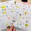สติ๊กเกอร์เกาหลี Happy Day 2 แผ่น thumbnail 1