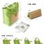 Folding Shopping Bag กระเป๋าช็อปปิ้ง/เดินทางพับเก็บได้ thumbnail 4