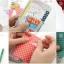 Masking Sticker Ver.Basic 27 แผ่น แบบ Refll thumbnail 4
