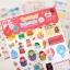 Yummy Friends Sticker สติ๊กเกอร์ตกแต่ง 12 แผ่น thumbnail 2