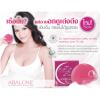 *พร้อมส่ง* Mistine ABALONE Collagen Breast & Body Soap สบู่กระชับหน้าอก อะบาโลนคอลลาเจน