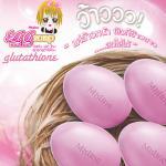 *พร้อมส่ง* Mistine Egg Soap Glutathione สบู่ไข่กลูต้าไธโอน ผิวหน้าสว่างกระจ่างใส