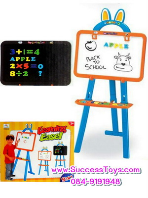 กระดาน 3 in 1 Learning Easel 3 in 1