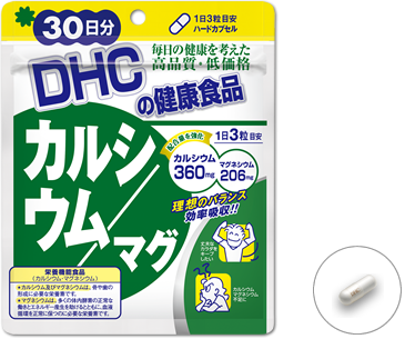 DHC Calcium Magnesium (30 Days) แคลเซียม แมกนีเซียม ในอัตราส่วนแคลเซียม2:1เพื่อกระดูกและฟัน