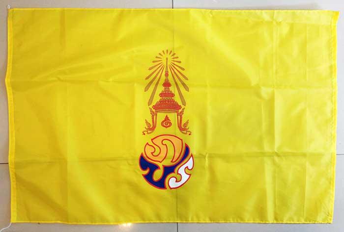 ธง ภปร.ประจำพระองค์ No.4 ขนาด 40 * 60 ซม.