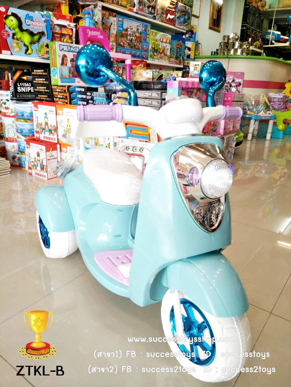 ZTKL-B รถมอเตอร์ไซค์เด็กนั่งไฟฟ้าฟีโน่สีฟ้า