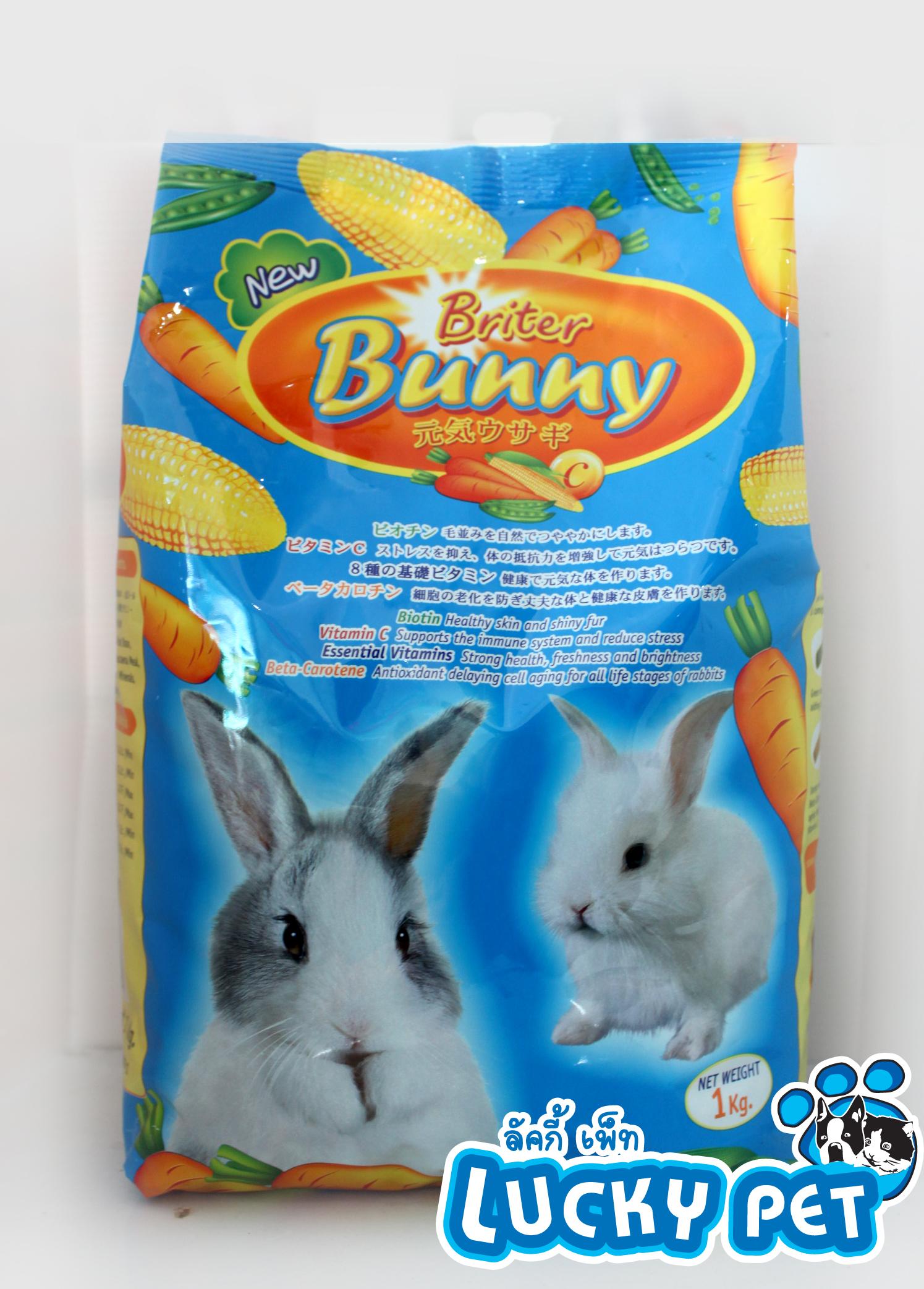 อาหารกระต่าย บันนี่ 1 Kg.