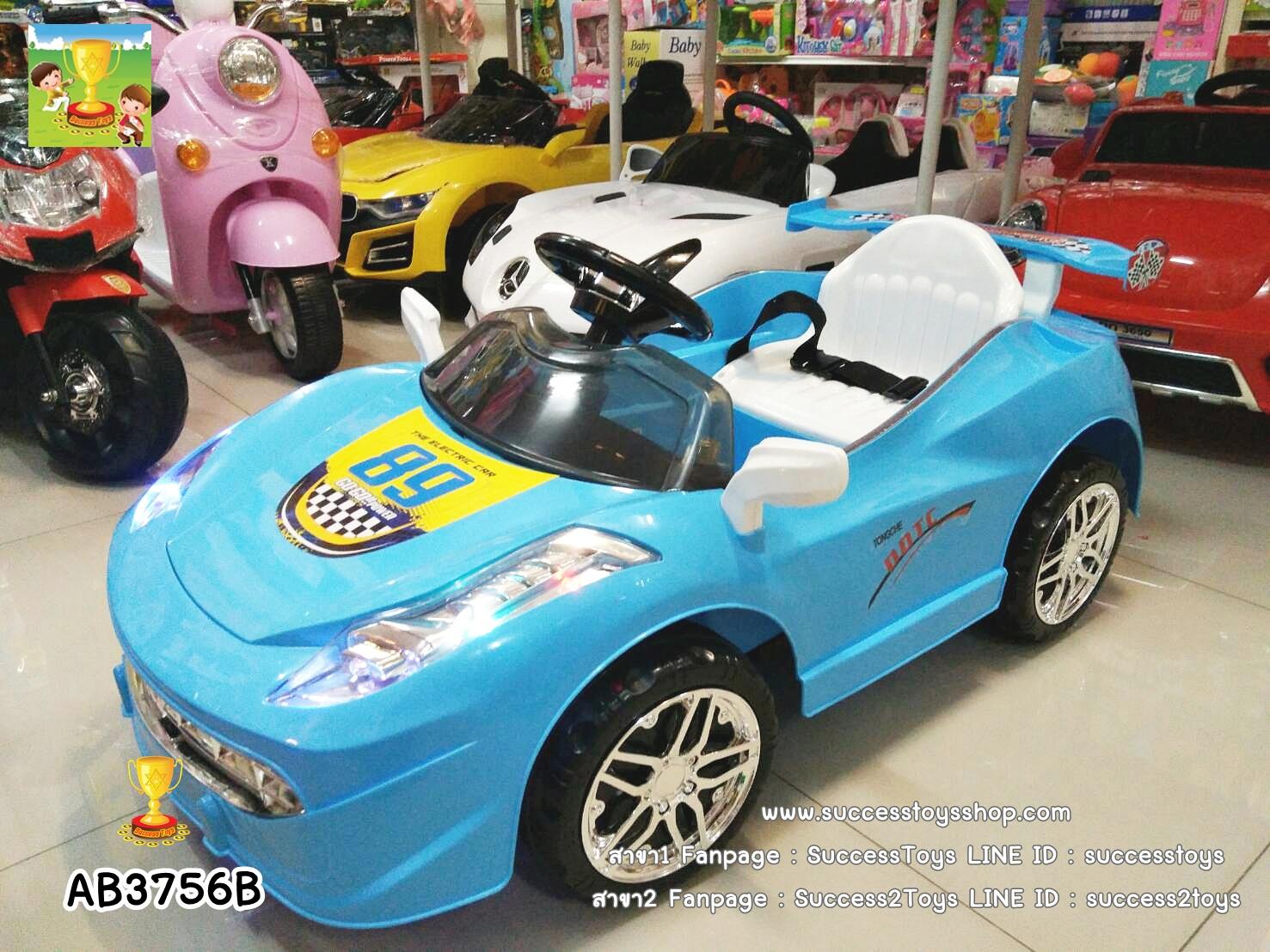 AB3756B รถสปอร์ตเด็กนั่งไฟฟ้าสีฟ้า 1 มอเตอร์