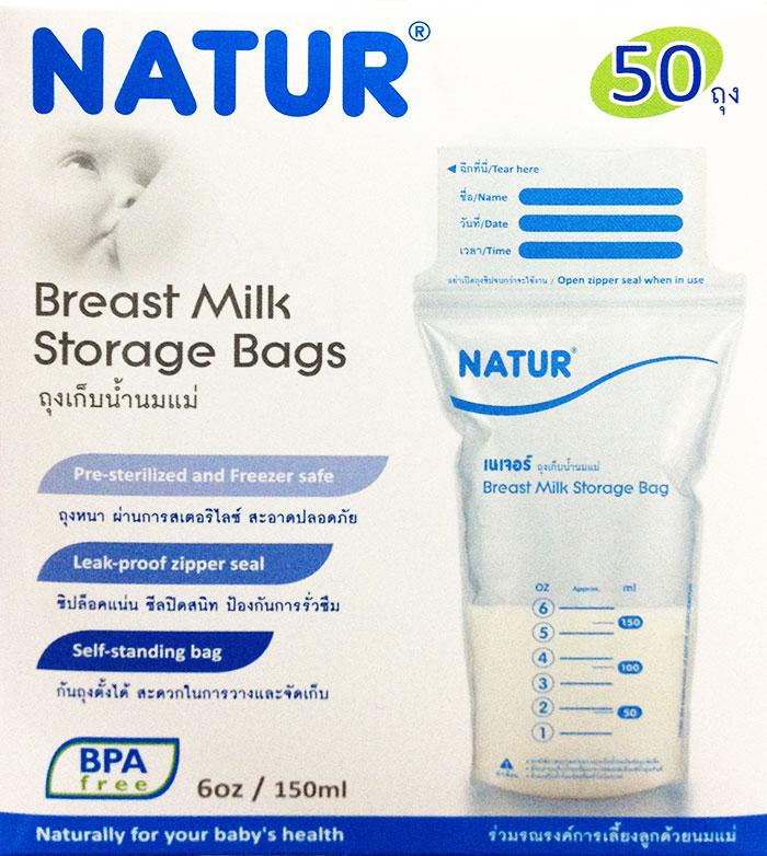 ถุงเก็บน้ำนม Natur รุ่น BPA Free แพค 50 ถุง