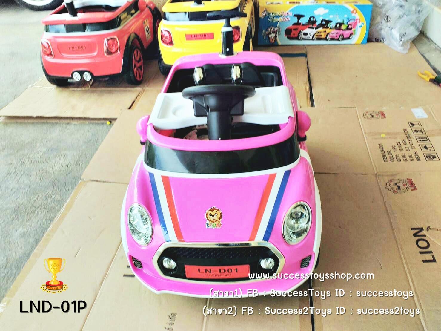 รถเก๋งมือโยกมินิคูเปอร์มีด้ามเข็มสีชมพู