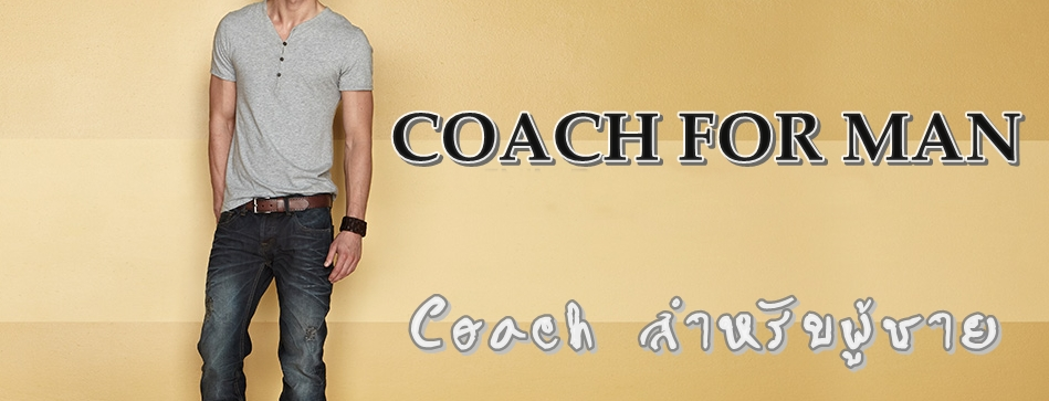 Coach For Man