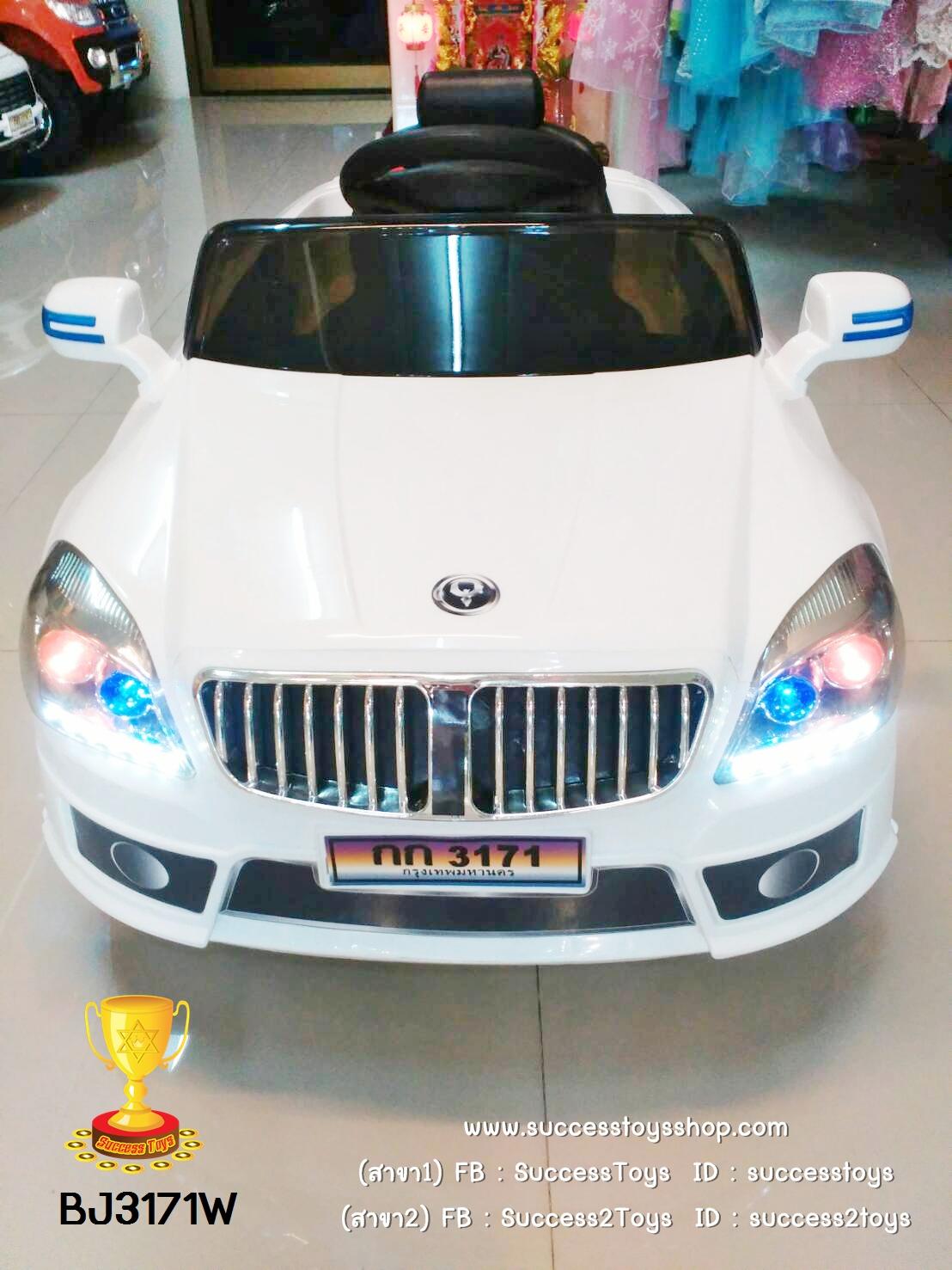 BJ3171W รถแบตเตอรี่เด็กนั่งไฟฟ้า ยี่ห้อ BMW (2มอเตอร์) สีขาว