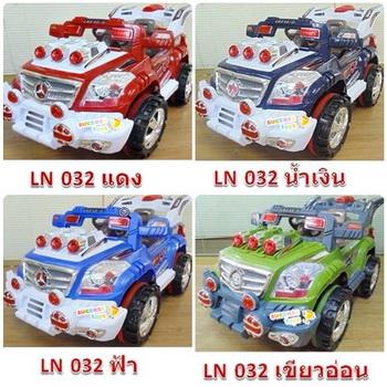 รถแบตเตอรี่เด็กนั่ง รุ่น LN032 รถจิ๊ปเบนซ์คันใหญ่ 2 มอเตอร์ แบต 2 ก้อน มี 4 สี แดง เขียว ฟ้า น้ำเงิน