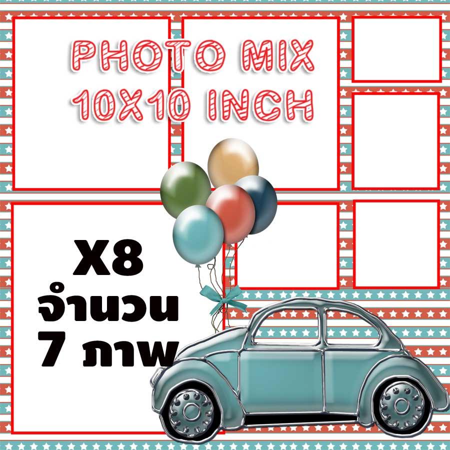 Template photo mix ขนาด 10x10 รหัส X-08