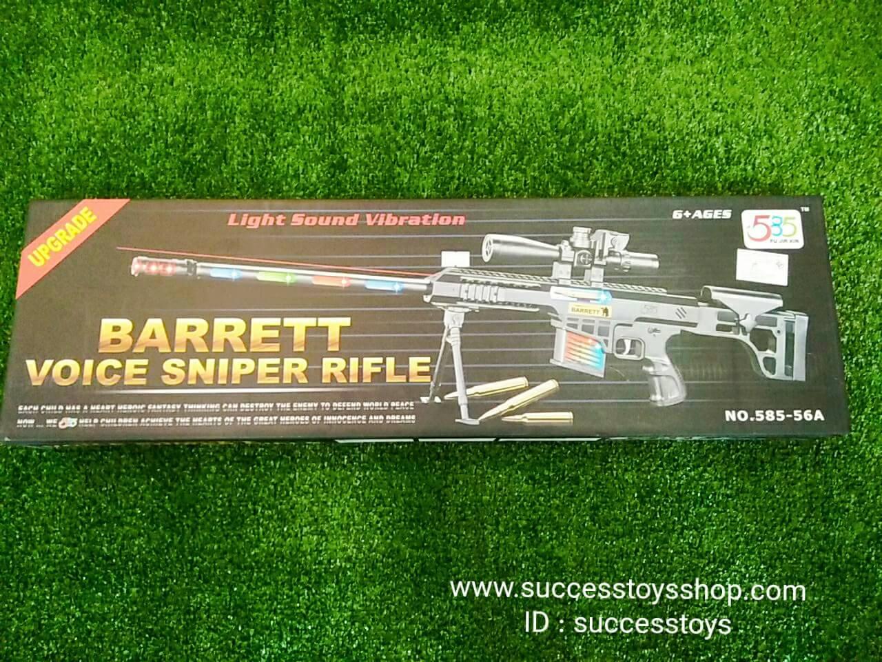 ปืนเรเซอร์มีไฟมีเสียง Barrett voic snioer rifle
