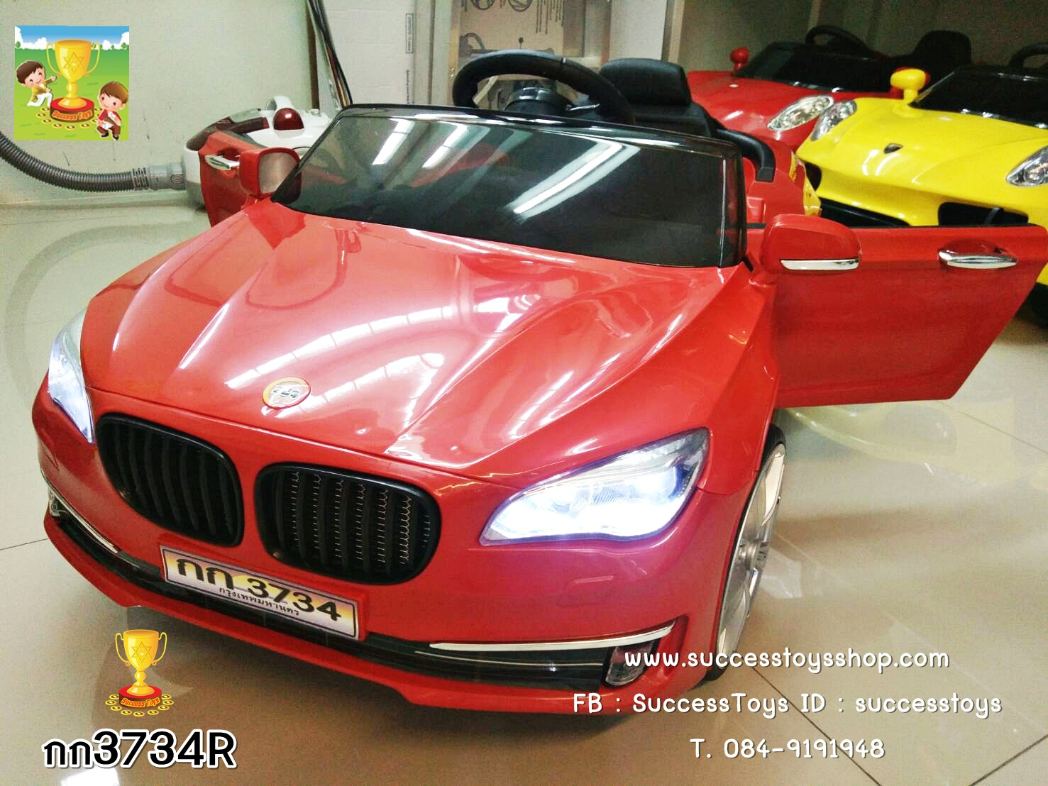กก3734 รถแบตเตอรี่เด็กนั่งไฟฟ้า รถ BWM 2 มอเตอร์ มี3สี แดง เหลือง ขาว