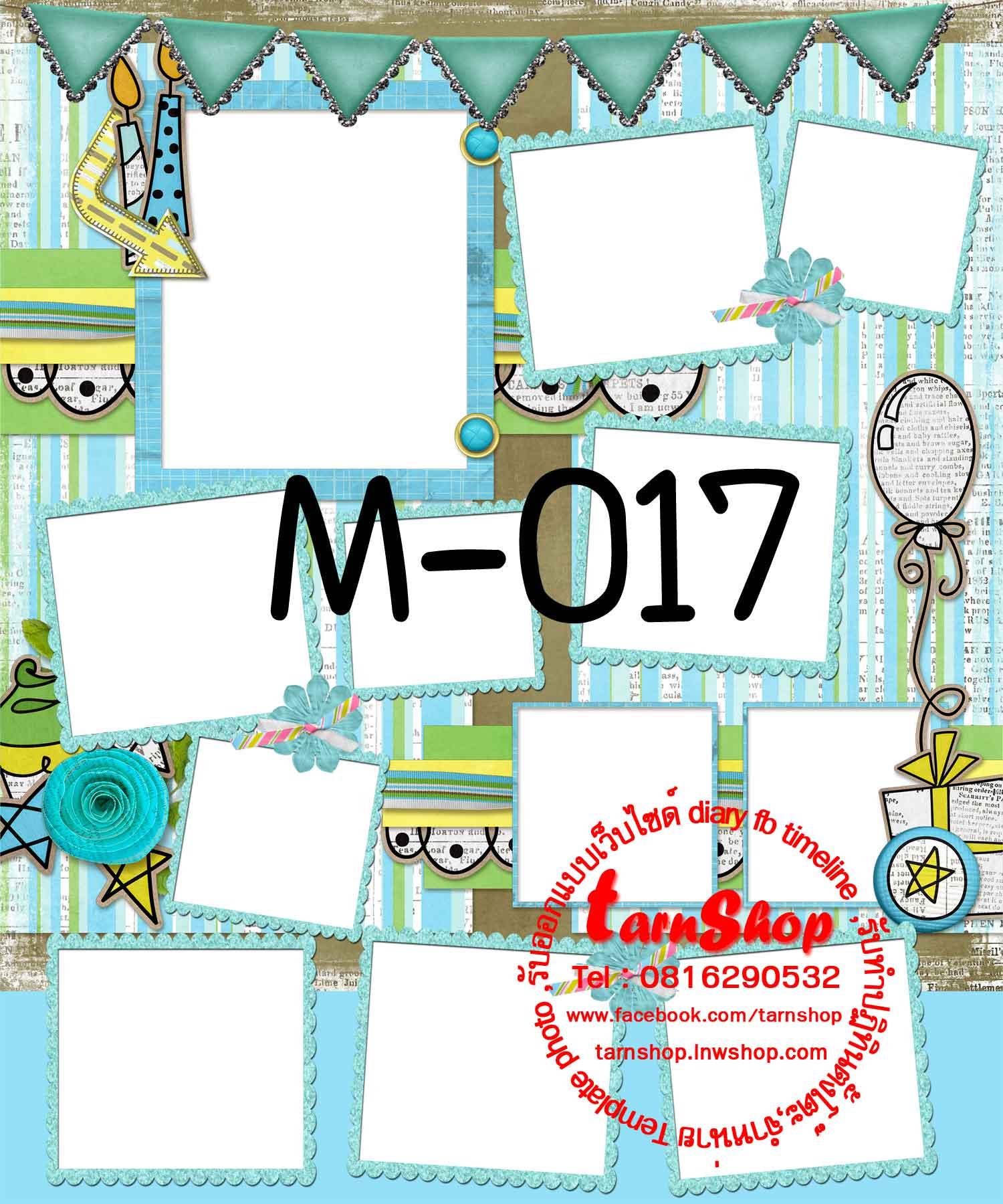 Template photo mix ขนาด 20x24 รหัส M-017