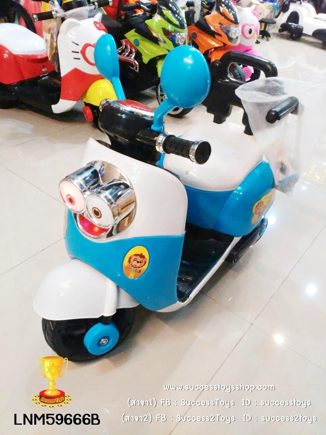 LNM59666B รถมอเตอร์ไซค์มินเนี่ยนสีฟ้า (MP3)