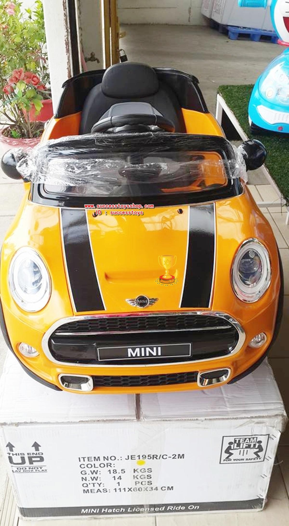 รถแบตเตอรี่เด็กนั่งไฟฟ้า รุ่น JE195 ยี่ห้อ MINI COOPER (งานแท้) สีเหลือง