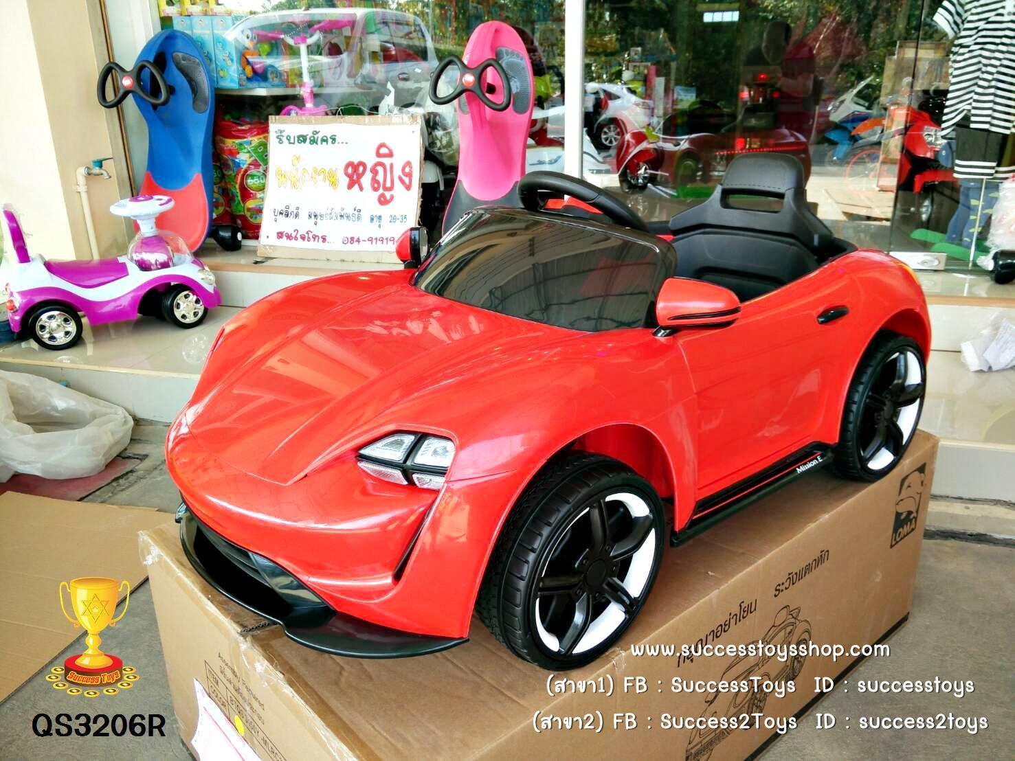 QS3206R รถแบตเตอรี่เด็กนั่งไฟฟ้า ยี่ห้อPORSCHE สีแดง