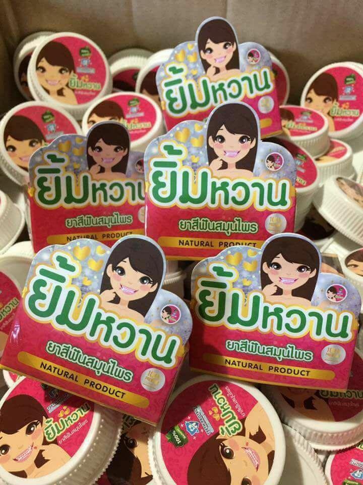 ยาสีฟันสมุนไพรยิ้มหวาน กลิ่นเปปเปอร์มินต์ 3 ตลับ 300 บาทส่งฟรี kerry