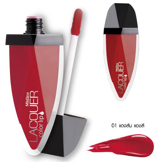 *ไลน์เช็คสีก่อนค่ะ* Mistine LACQUER Color Lip ลิปคัลเลอร์ มิสทีน แลคเคอร์ เคลือบปากวาววับ สวยอิ่ม