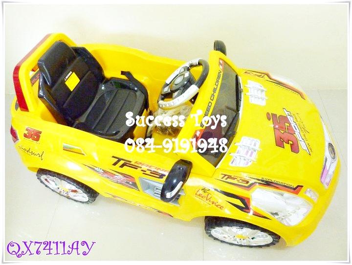 รถแบตเตอรี่เด็กนั่ง รุ่น QX7411 มี 2 สี แดง เหลือง