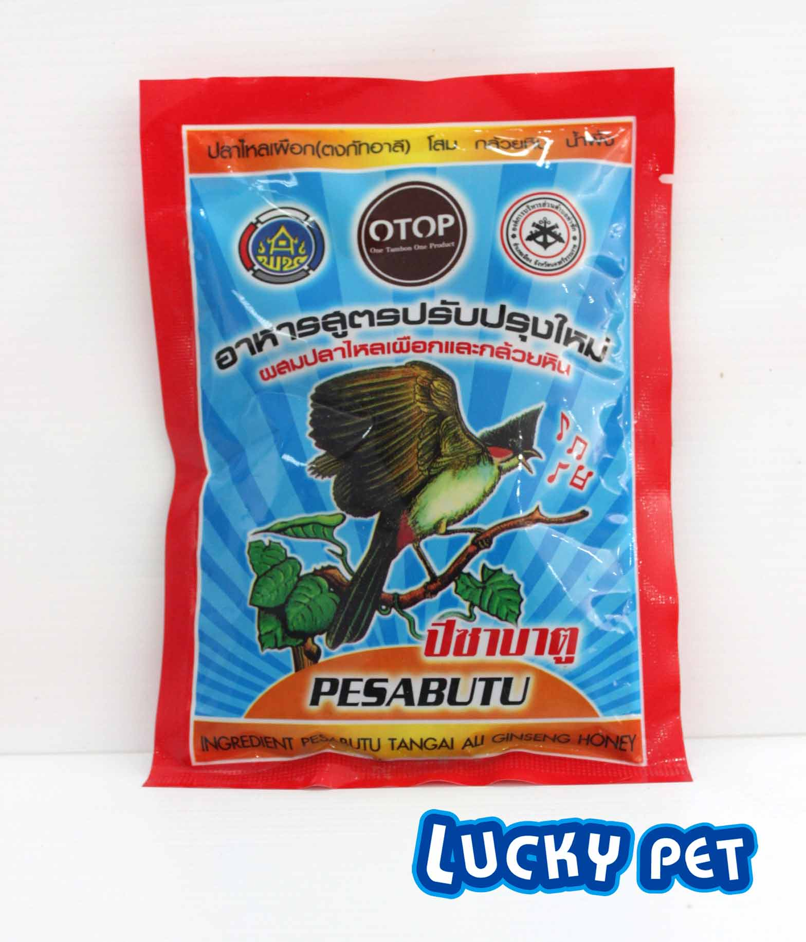 OTOP สูตรปรับปรุงใหม่ผสมปลาไหลเผือกและกล้วยหินสั่งซื้อ1โหลในราคาโหลละ 240 บาท พิเศษ!!!!สั่งซื้อ 1 ลัง/100 ซอง 1,900 บาท