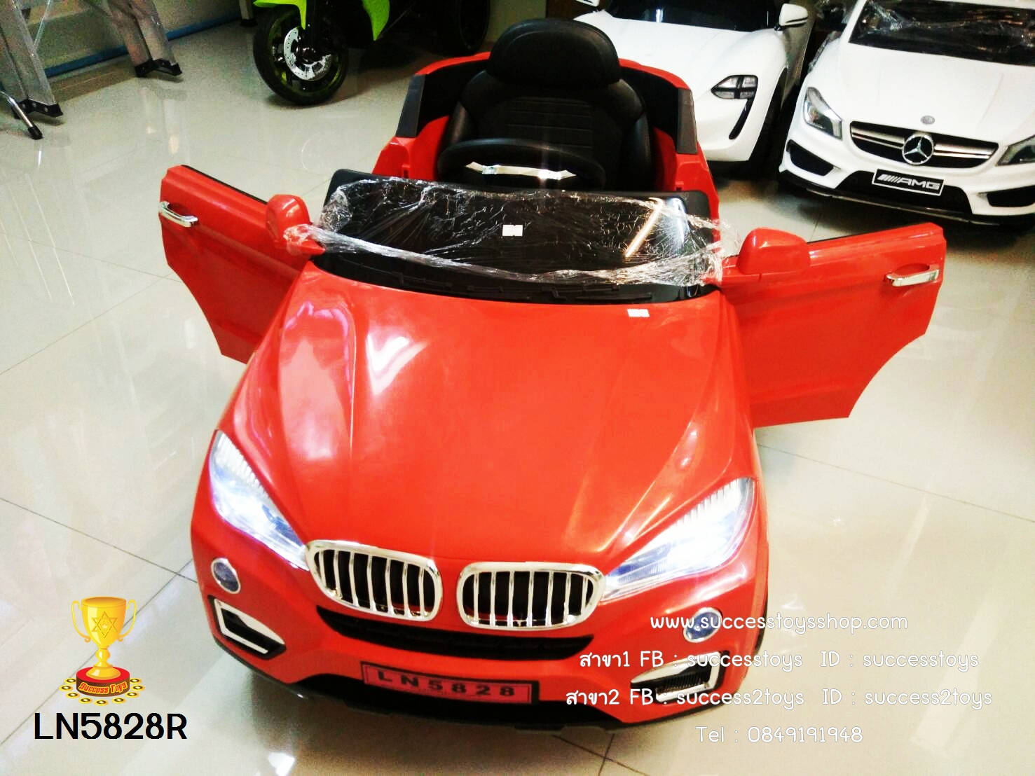 LN5828Rรถแบตเตอรี่เด็กนั่งไฟฟ้า รุ่น ln5828 ยี่ห้อ BMW-X5 2m มี 3 สี แดง ขาว เขียว