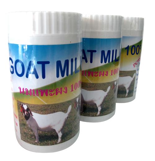 Goat Milk นมแพะ100% (พิเศษ!!สั่งซื้อ12กระป๋องในราคา1,060บาท)