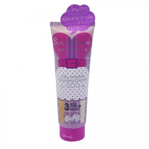 *หมด* Sweet Dream Silky Smooth Stocking Cream SPF58 PA+++ ครีมถุงน่อง เนียนกระจ่างใส สูตรใยไหม ไม่มัน