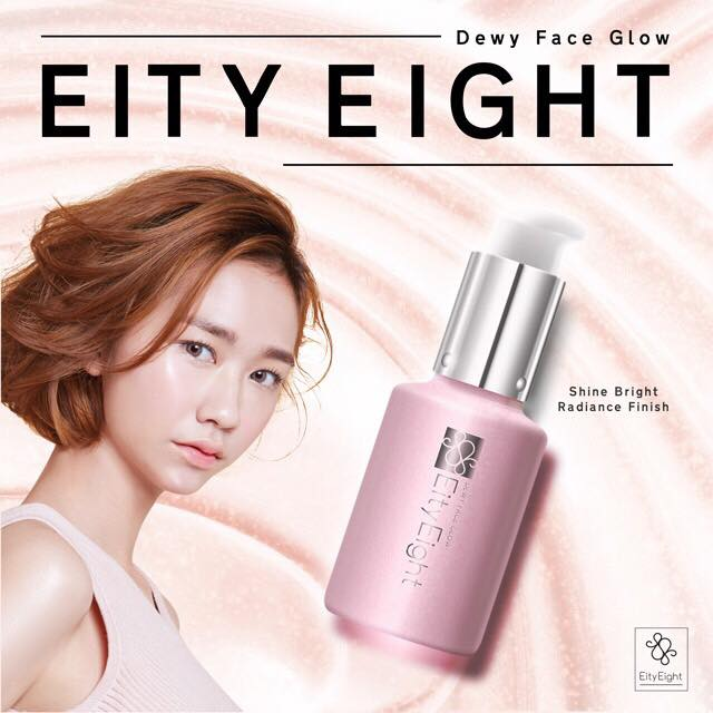 eity eight dewy face glow ver88