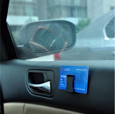 ที่เสียบนามบัตร ถุงหูหิ้ว ถุงผ้า ถุงพลาสติก ในรถยนต์