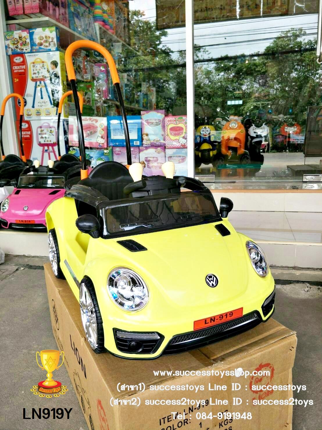รถโฟลค์โยกได้+มีด้ามเข็น+มีรีโมทบังคับสีเหลือง