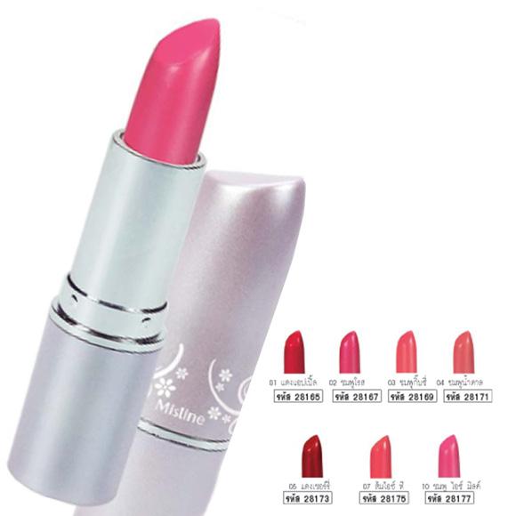 *พร้อมส่ง* Mistine Number 1 Princess Lipstick ลิปสติค มิสทีน นัมเบอร์ วัน พริ้นเซส เนื้อครีมสีอ่อนประกายแวววาว เหมาะกับคนแต่งหน้าไม่เข้มค่ะ
