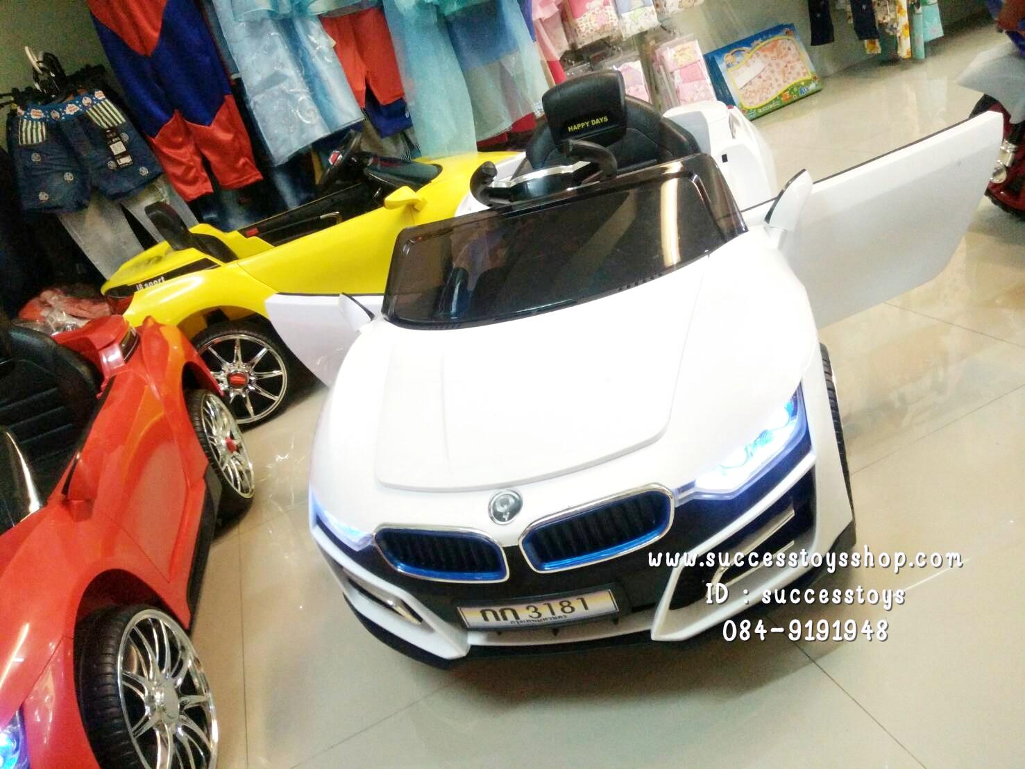 3181W รถแบตเตอรี่ไฟฟ้า BMW I8 2 มอเตอร์ สีขาว
