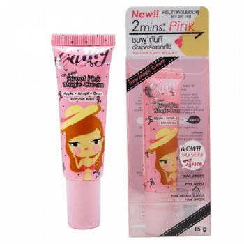 Oh Lala Sweet Pink Magic Cream ปรับผิวชมพู
