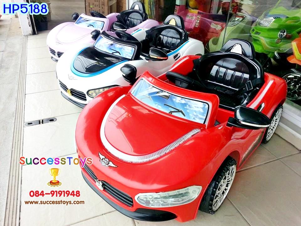 รถแบตเตอรี่เด็กนั่ง รุ่น HP5188 มี 3 สี ชมพู ขาว แดง