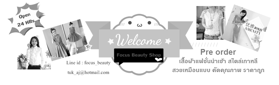 Focu$ Beauty Shop