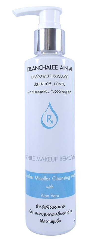 GENTLE MAKEUP REMOVER Cucumber Micellar Cleansing Water with Aloe Vera