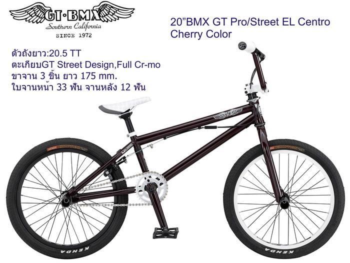 BMX GT CENTRO