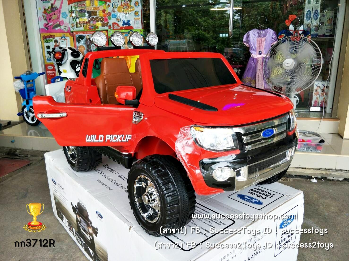 LNS858R รถกระบะฟอร์ด(งานเทียบ) สีแดง (5มอเตอร์)