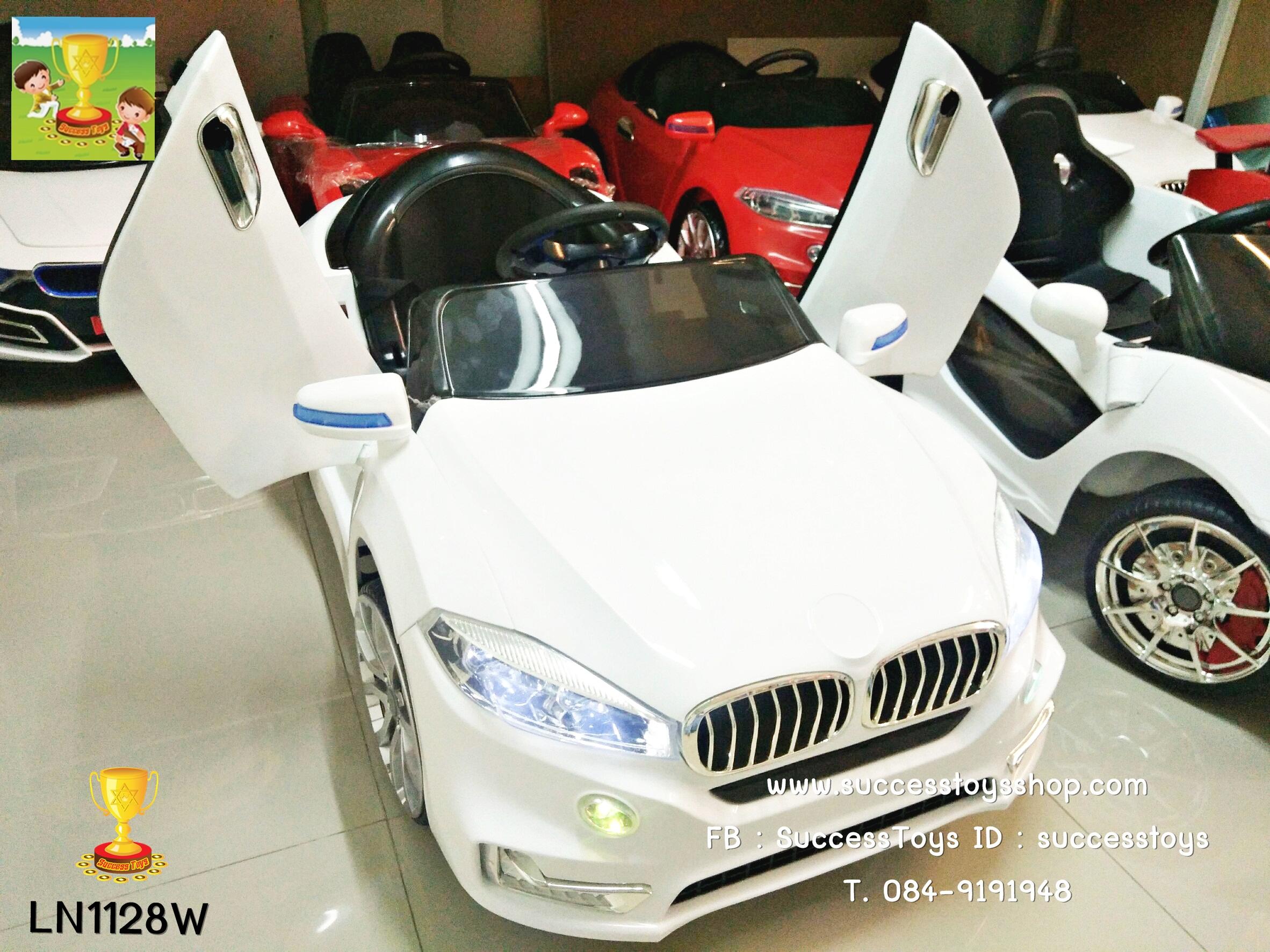LN1128W รถแบตเตอรี่เด็กนั่งไฟฟ้า ยี่ห้อ BMW ประตูปีกนก มี 2 สี ขาว / แดง