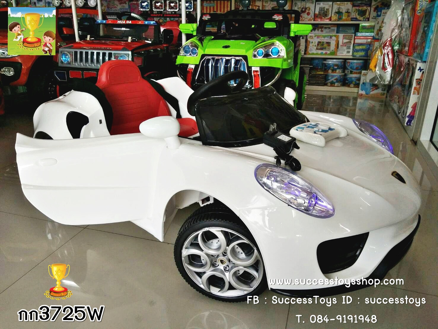 กก3725 รถแบตเตอรี่เด็กนั่งไฟฟ้า รถปอร์ต 2 มอเตอร์ มี3สี แดง เหลือง ขาว 2 มอเตอร์