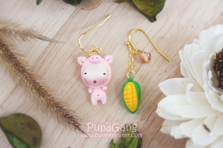 Pupa gang chinese zodiac : Pig