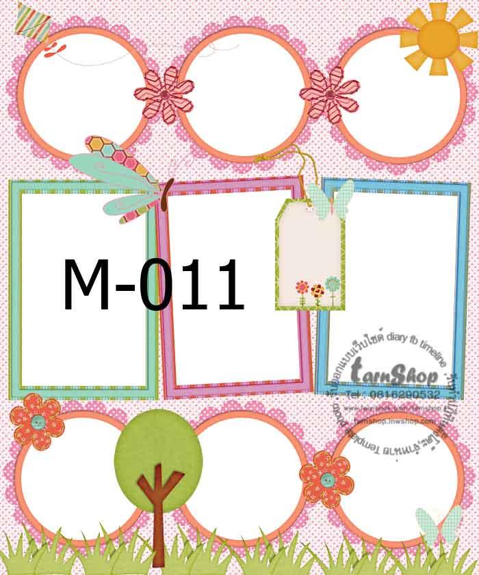 Template photo mix ขนาด 20x24 รหัส M-011